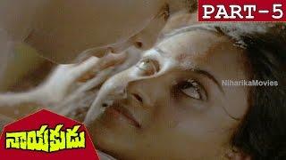 Nayakudu Full Movie Part 5 || Kamal Hassan, Saranya