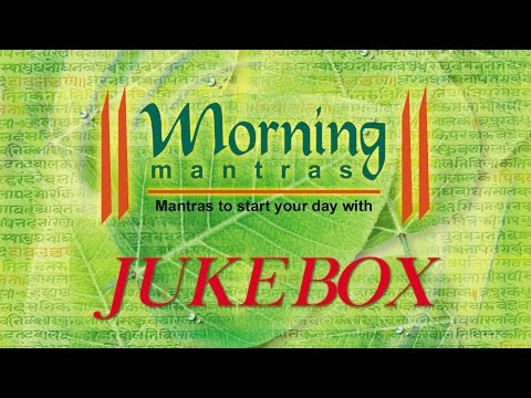 Morning Mantras | Mantra & Stotra  | Audio Jukebox | Times Music Spiritual