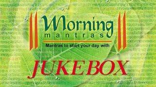 Baixar MORNING MANTRAS | Essential Mantras | Audio Jukebox | Times Music Spiritual