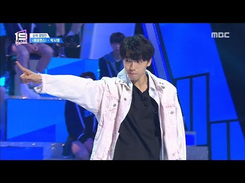 [HOT]  Dance That Shows The Charm Of Reversal ,언더 나인틴 20181110