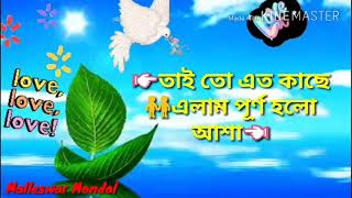 vuclip Tomaay pelaam Elo mone  song // bangali song // Romantic song // whatapp's video