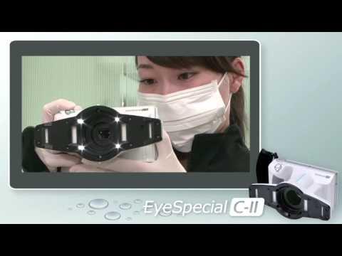 Shofu EyeSpecial C-II Instructional Video in French
