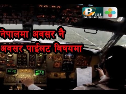 career plus pilot study