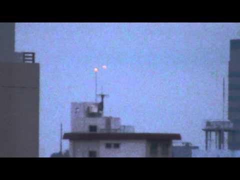 The UFO which splits was seen in Nerima-ku.