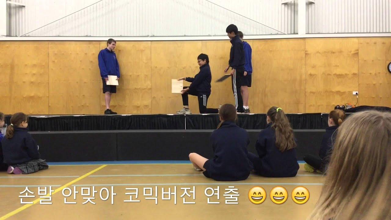 페미경 TV 조각가 이종희 누드크로키 여행 3번째 시간 - YouTube