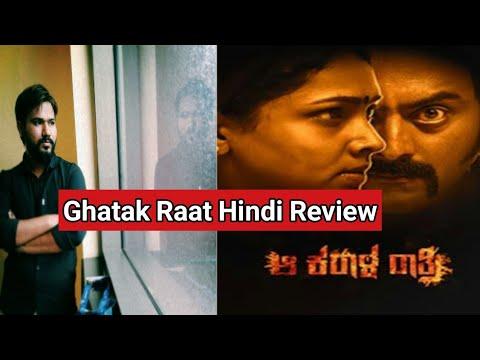 ghatak-raat-hindi-review-l-j.-karthik-l-anupama-g.-l-arjun's-review
