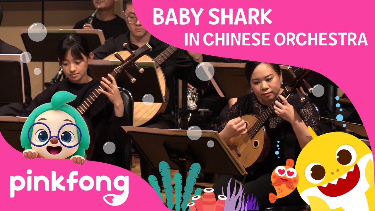 Hkco X Pinkfong Baby Shark Baby Shark In Chinese Orchestra