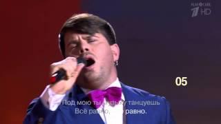 Смотреть клип Интарс Бусулис - Подберу Музыку