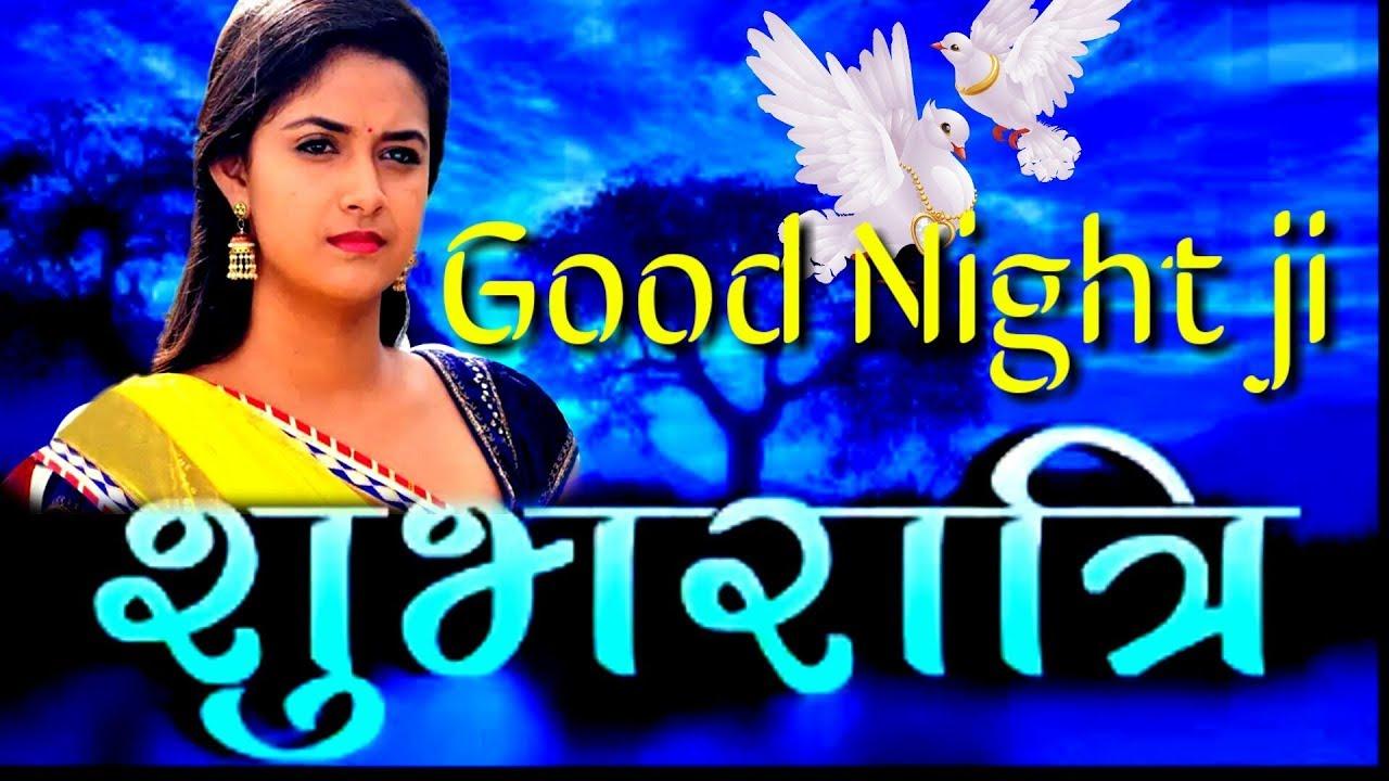 Good Night Status In Hindi Good Night Quotes In Hindi Good Night