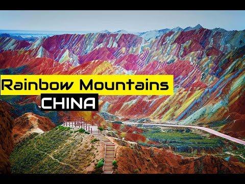 Rainbow Mountains - China   Zhangye Danxia Landform Geological Park