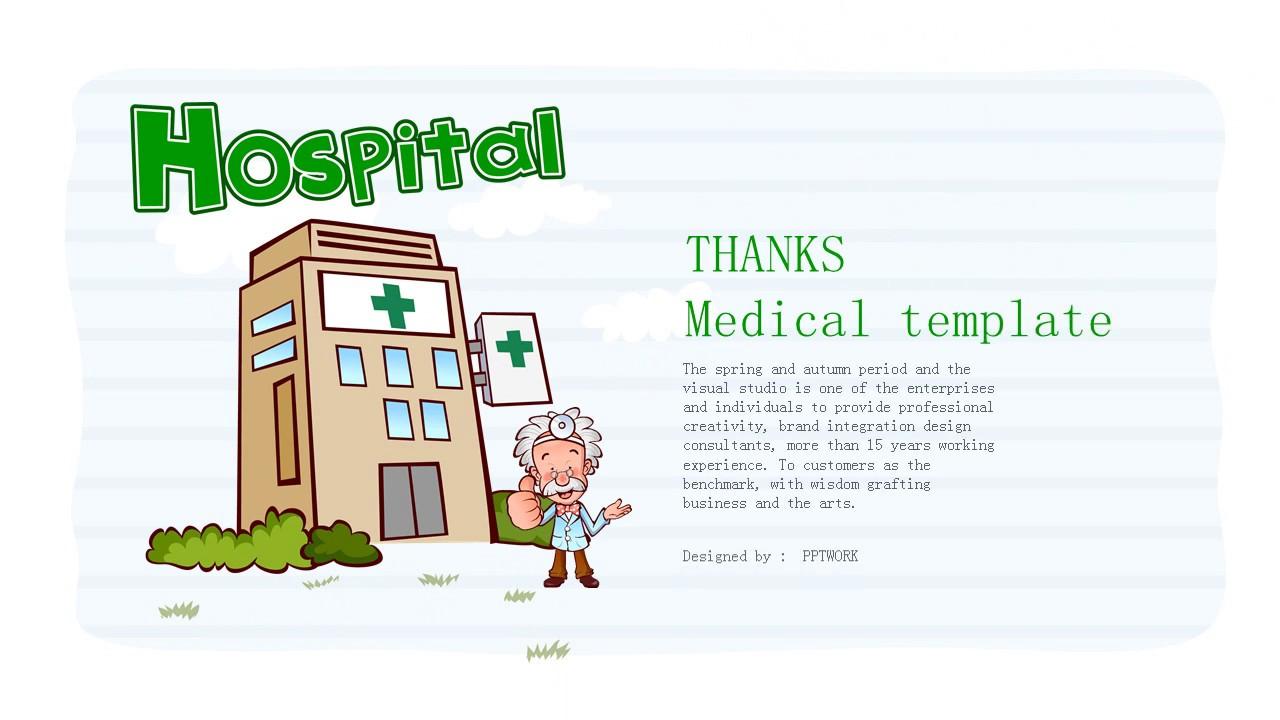 Cartoon Style Hospital Report Powerpoint Template