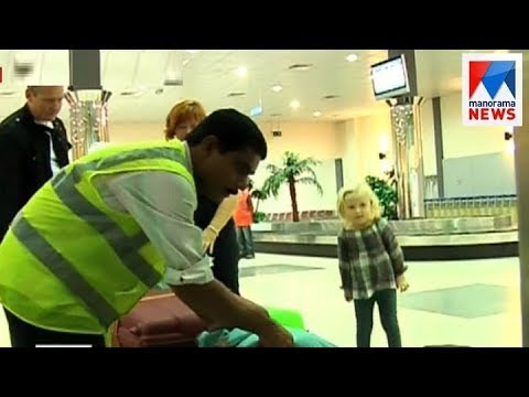 Oman makes baggage rules for passengers strict | Manorama News