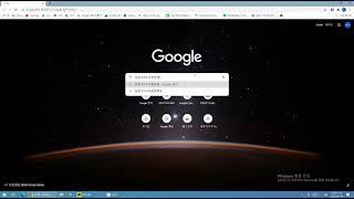 윈도우10 20H2 버전 업그레이드 하는법