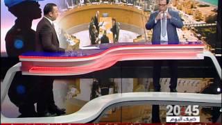 منار السيمي يناقش تفاصيل قرار مجلس الأمن حول ملف الصحراء المغربية