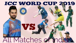 ICC World cup 2019  India's Schedule