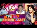 Tui_Ek_Number_Asati II Jasobanta Sagar II New sambalpuri Song 2018