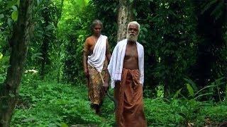 അയല്വാസികളായി മരങ്ങളും മൃഗങ്ങളും മാത്രം; കഥയല്ല, ഇത് ജീവിതം...  | Choondu viral  | Manorama News