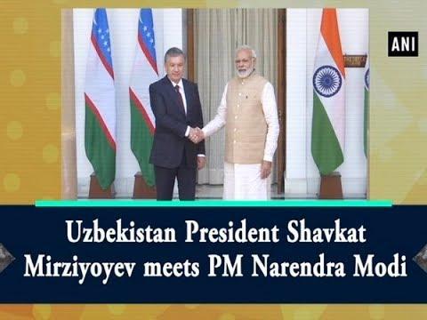 Uzbekistan President Shavkat Mirziyoyev meets PM Narendra Modi - #ANI News