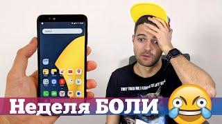 НЕДЕЛЯ с Яндекс.Телефоном
