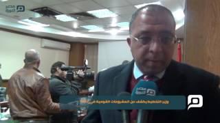 بالفيديو| وزير التخطيط يكشف لـ «مصر العربية» عن المشروعات القومية في 2017