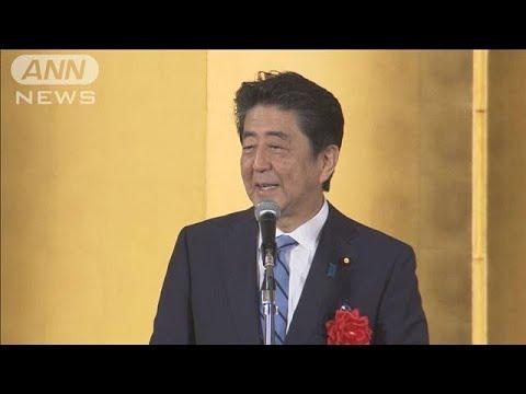 「衆参ダブル選挙」見送り 安倍総理が意向固める(19/06/15)