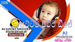 Sinhala dj nonstop | Sinhala dj Songs | Sinhala DJ Sanuka Nimantha 2018 new style [SriKori Dj] 👍#15