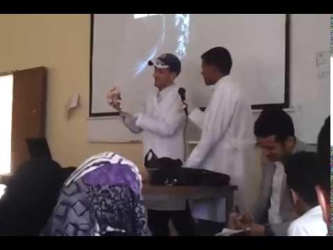 Medical College, Sanaa University