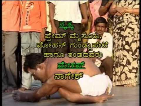 Baa Nanna Madeva Intro - Andada Giri Madappa - Kannada Album