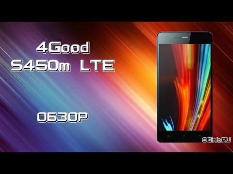 4Good S450m 4G. Обзор