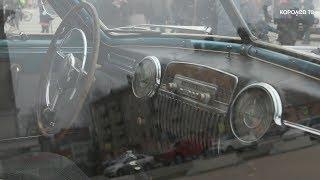 Выставку легендарных автомобилей прошлых лет организовали на площади у ЦДК