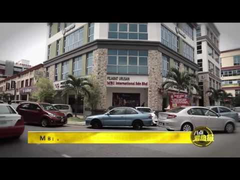 Prime Talk 八点最热报 22/06/17 - MBI在国际声名狼藉