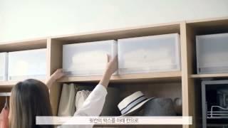 [한샘] 서랍형 수납박스