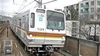 東京メトロ7000系7109F各停元町中華街行き 東横線多摩川駅入線