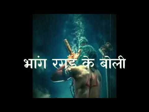🙏🙏mera-bhola-hai-bhandari🙏🙏song-whatsapp-status-video!!-🙏🙏bholenath....