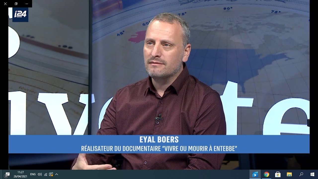 "Eyal Boers - ""Vivre ou mourir à Entebbe"""