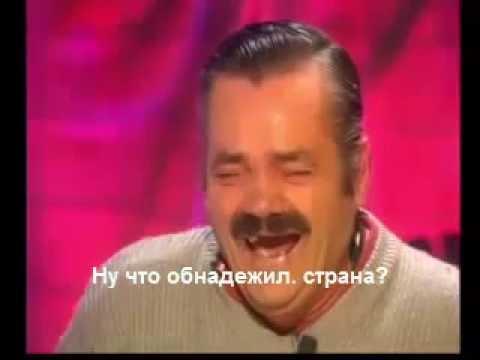 Сборная России - Спортивные приколы