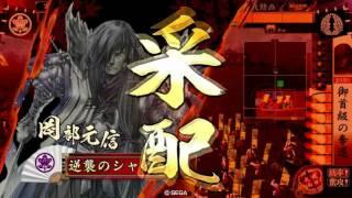 【戦国大戦】逆襲のシャア主君【Ver3.20G】