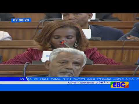Ethiopia Breaking News Oct  26, 2017