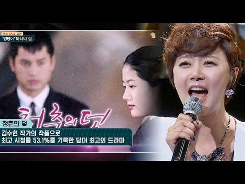 안수지, 시청률 50% 드라마 '청춘의 덫' OST 라이브 ♪  슈가맨28회