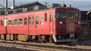 【4K】JR七尾線 普通列車413系電車 サワB05編成 羽咋駅発車