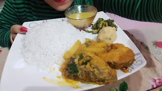 Eating show ||eating fish curry with Dal +aloo barta and rice|
