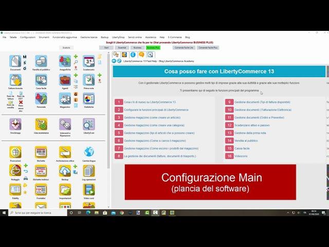 Configurazione Main LibertyCommerce 13  - LibertyCommerce Academy