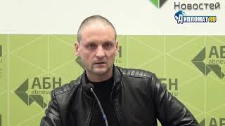 Сергей Удальцов: «Алексей Навальный — враг России и марионетка Запада»