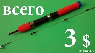 видео Как выбрать балансир для зимней рыбалки?