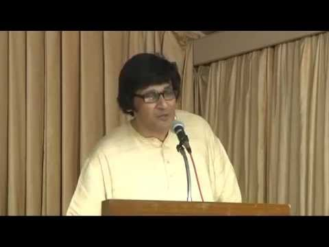 """Dilip Kumar Roy and Romain Rolland"" - Lecture by Professor Chinmoy Guha"