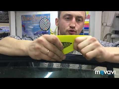Тонировка зеркальной пленкой Solar Gard Quantum 14