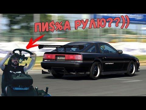 Сломался руль на НЕВОЗМОЖНОМ чемпионате японских ЛЕГЕНД! Toyota Supra и Gran Turismo 5 thumbnail