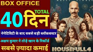 Housefull 4 40th Day Box Office Collection, Housefull 4 Total Collection,Akshay Kumar