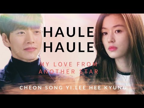 Haule Haule | Hee Kyung X Cheon Song Yi | My Love From Another Star |