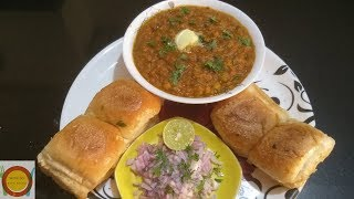 SPECIAL PAV BHAJI | A TASTY & DELICIOUS | MUST TRY RECIPE